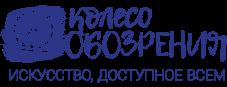 логотип Колесо обозрения
